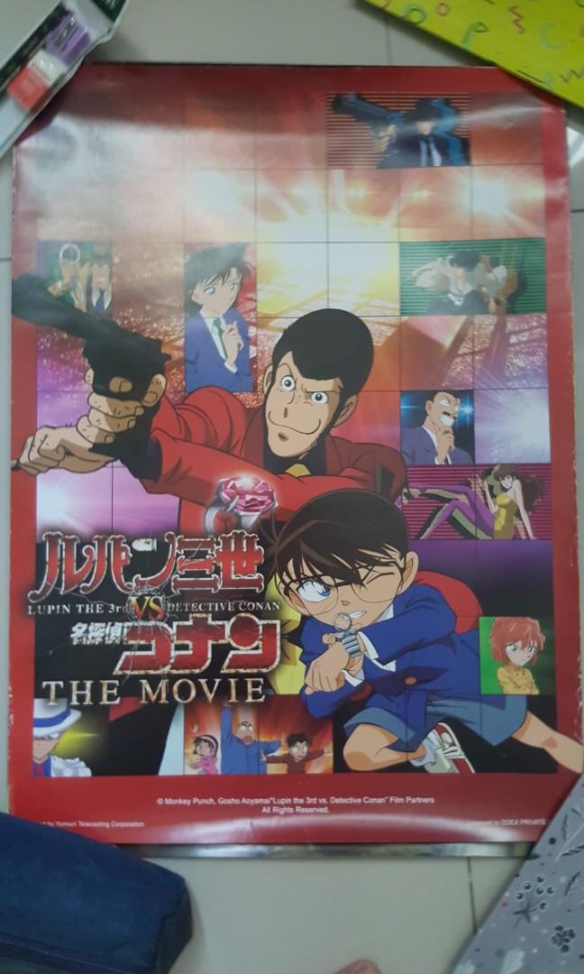 Lupin the 3rd vs Detective Conan Limited Edition movie Poster