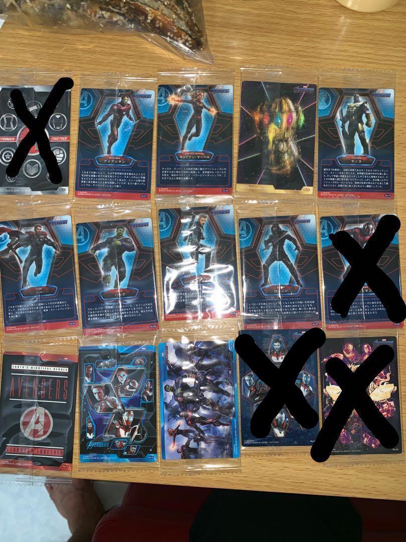Marvel Bandai Avengers endgame card 復仇者聯盟 終局之戰 膠卡 食玩