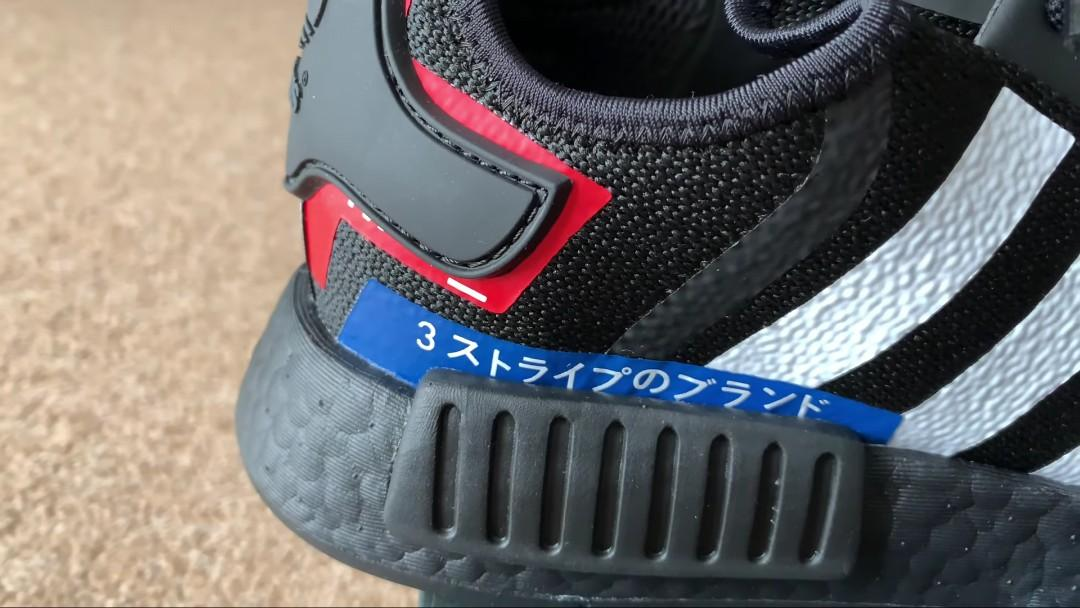 NMD R1 Japan Pack (100% AUTHENTIC