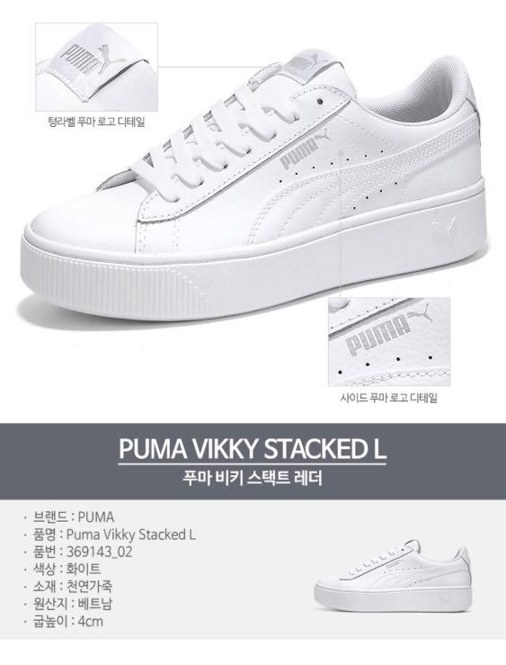 VIKKY STACKED L PLATFORM SNEAKERS SHOES
