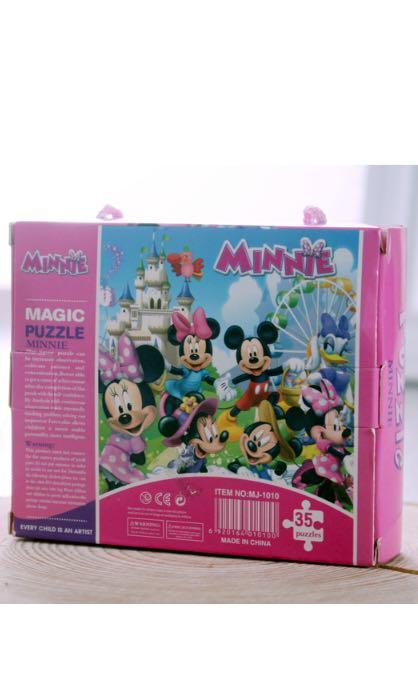 Ready Stock! Cartoon Puzzle | Perfect birthday goodies bag ideas | Children Day Goodies