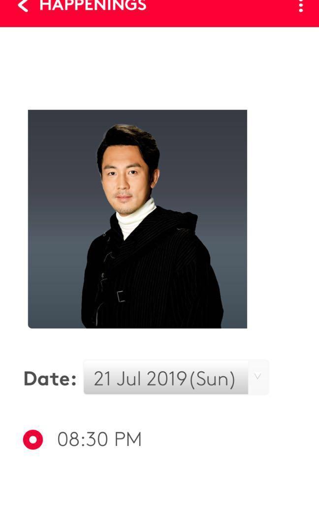 谭俊彦Shaun Tam live in Genting vip tickets on Carousell