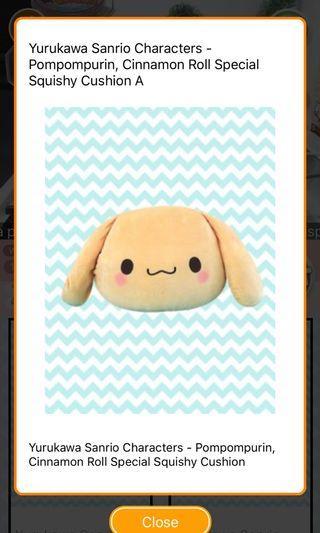 ***BN*** Sanrio Cinnamoroll Cushion