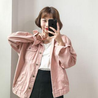 Preorder Korean Ulzzang Outerwear (Free Mailing)