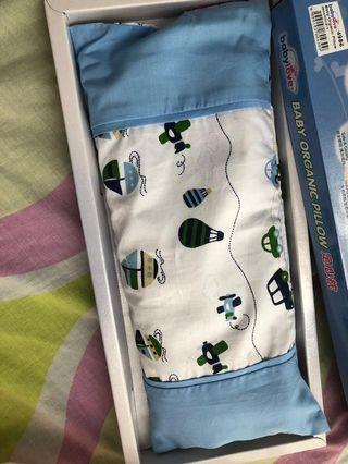 BabyLove Beansprout pillow #MRTYishun