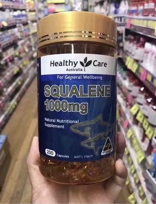 Healthy care Squalene 1000mg 200c角鲨烯