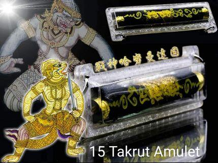 Hanuman Takrut, god of war