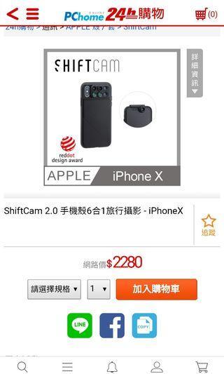 🚚 二手極新的【 iphone X 】SHIFT CAM 多鏡頭保護殼