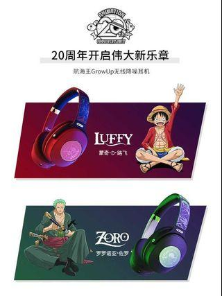 One piece 20th Anniversary Bluetooth Headset