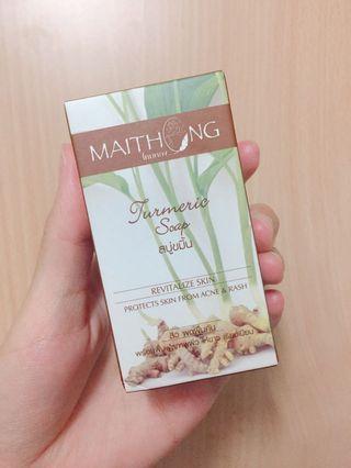 Maithong 天然薑黃草本潔面皂