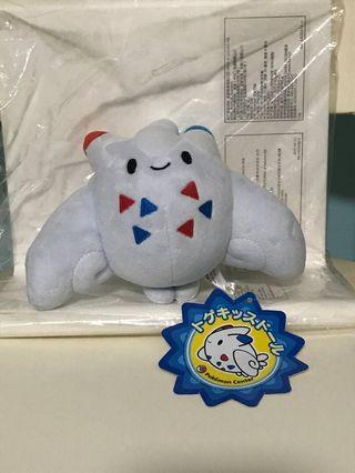 Pokémon center togekiss pokedoll plush
