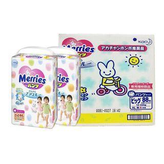 🚚 Merries *Japan*Domestic Version* (2 Giant Packs) Tape and Pants
