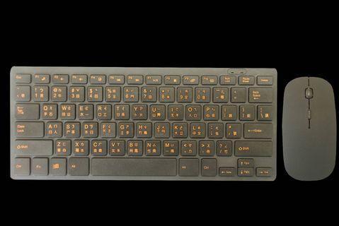 🚚 無線滑鼠鍵盤組