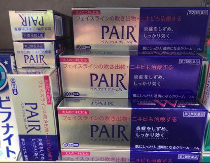 Pair Acne Cream