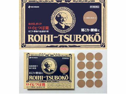 Roihi Tsuboko Pain Relief Patches
