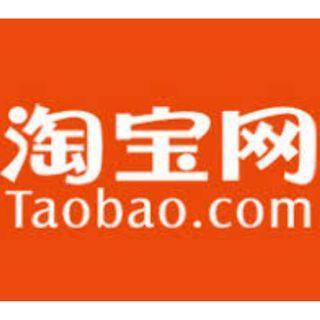 🚚 TaoBao Buy To Me~~~~  NO Services Charge!!!!!! Door to Door Delivery~~~