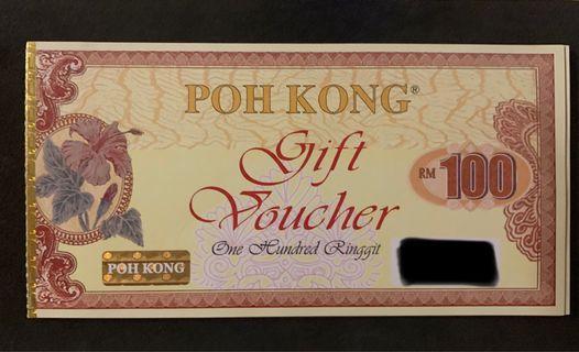 Poh Kong Voucher