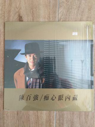 陳百強黑膠唱片