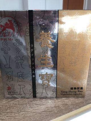 🚚 Hock Hua Yang Sheng Bao