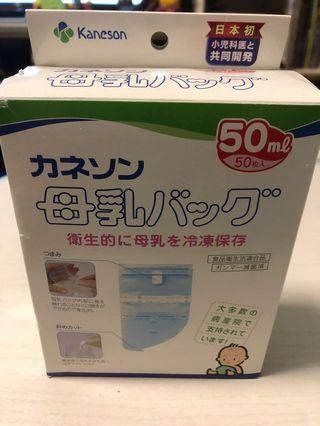 Kaneson 50ml 奶袋