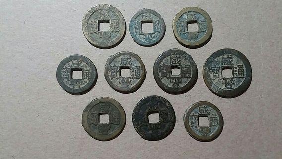 咸丰通宝 10局 China Qing Xian Feng 10 mint board