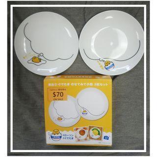 Lawson x Gudetama 蛋黃哥 換購品陶碟 一盒兩隻