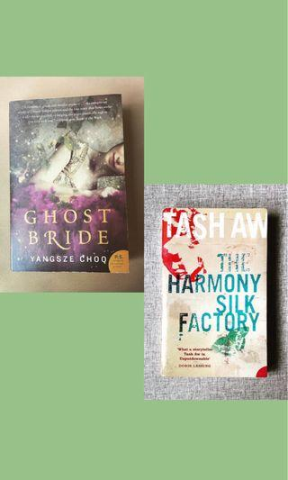【Malaysian Authors】The Ghost Bride and The Harmony Silk Factory