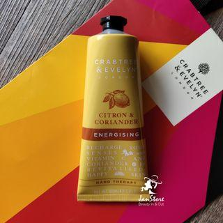 Crabtree & Evelyn London Citron & Coriander Hand Therapy