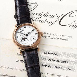 Patek Philippe - 5054R - Pink Gold Watch with Power Reserve & Moonphase