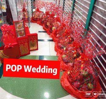 POP Wedding 「過大禮+果籃」