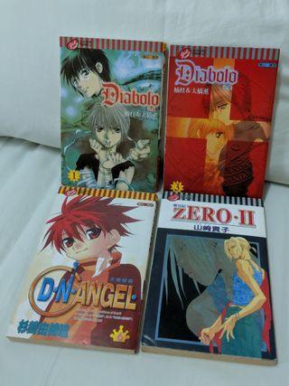Shoujo Manga in Mandarin Chinese 日本少女漫畫中文版