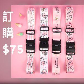 訂購粉紅兔兔密碼鎖行李帶