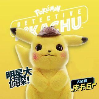 AUTHENTIC Pokemon Detective pikachu plush toy
