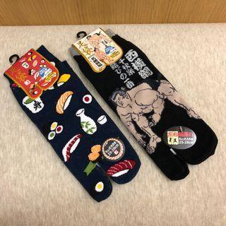 🚚 日本買的襪子 男娃