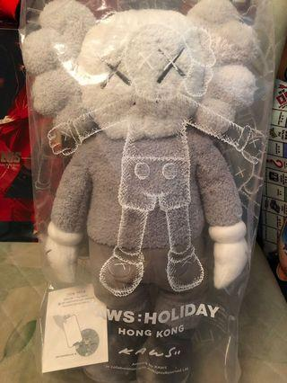 Kaws holiday plush 12""