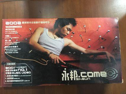 """永邦""""COME""""專輯"""