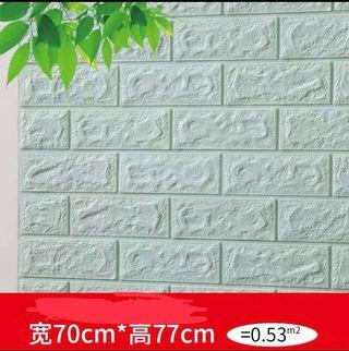模仿磚頭裝飾牆紙 Decorate wallpaper in imitation of bricks