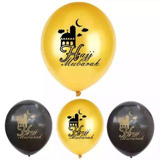 🚚 12 Inch HAJJ MUBARAK Muslim Islamic Party Decoration Latex Balloons