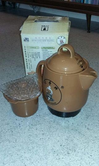 Medicine cooker