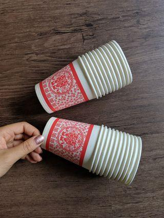 Auspicious Tea Ceremony Paper Cups 20pcs