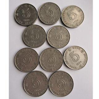 1980年面世圓型5元硬幣十個