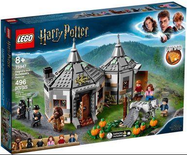 LEGO 75957 Harry Potter Hagrid Hut Buckbeak's Rescue 同系列 75947 75945 75948 75854