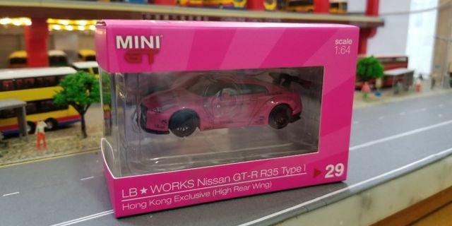 Mini GT X Aeon Nissan GTR