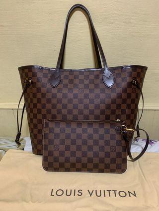 🚚 Louis Vuitton Bag (N41358)