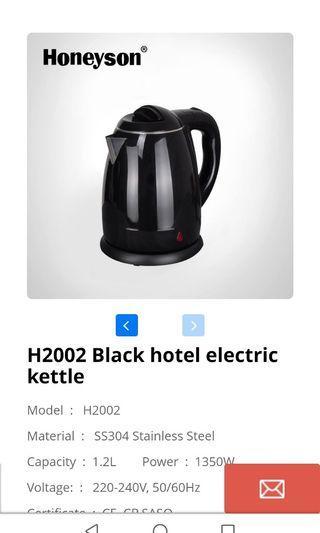 Honeyson kettle 1.2L  水煲