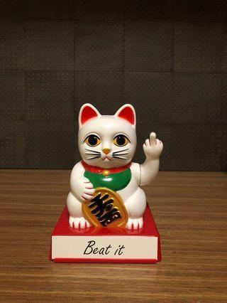 Fortune cat with cattitude
