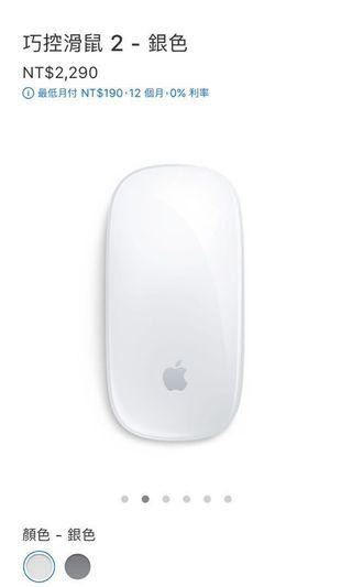 🚚 Apple Magic Mouse 蘋果滑鼠