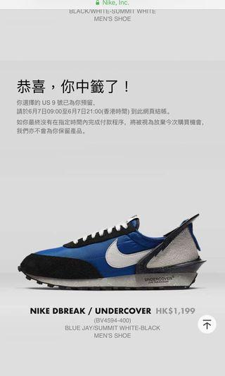 Nike Dbreak /undercover (BV4594-400)