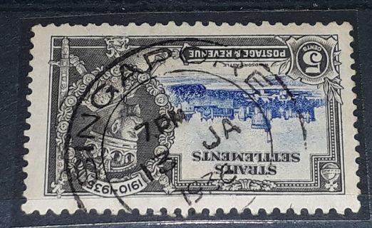 Singapore straits settlement stamps (1936 jan 13) 7pm
