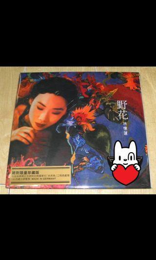 Sandy Lam 林憶蓮 野花 黑膠 LP